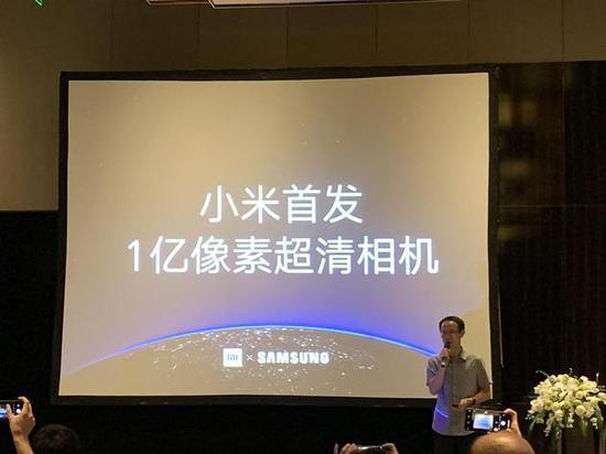 Redmi mobile xiaomi 3