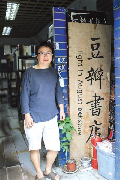 bookstore good 1