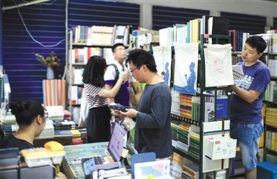 bookstore good 2