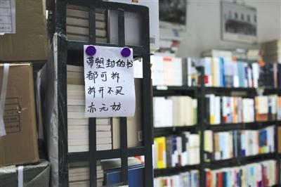 豆瓣书店坚守14年:书店要有担当