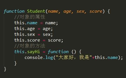 javascript学习内容之小结