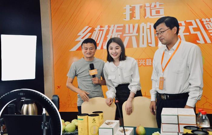 """马云不想去火星 但要帮中国农民实现""""亩产一千美金"""""""
