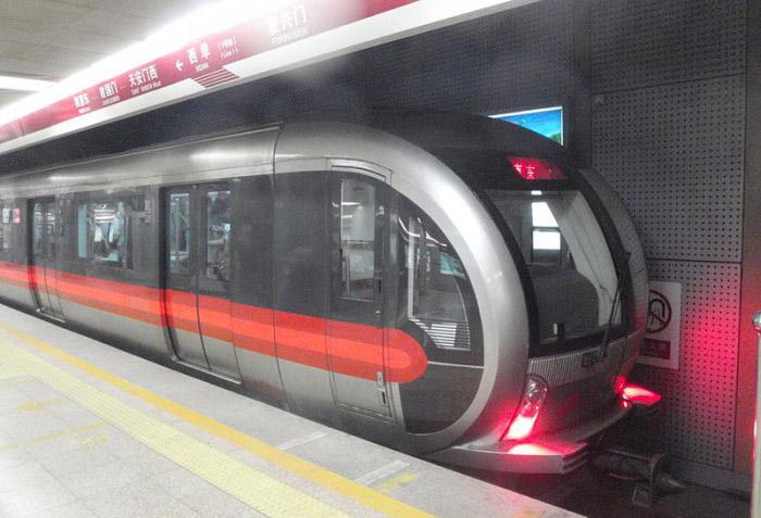 明起北京55座地铁站试点微信支付宝购票充值