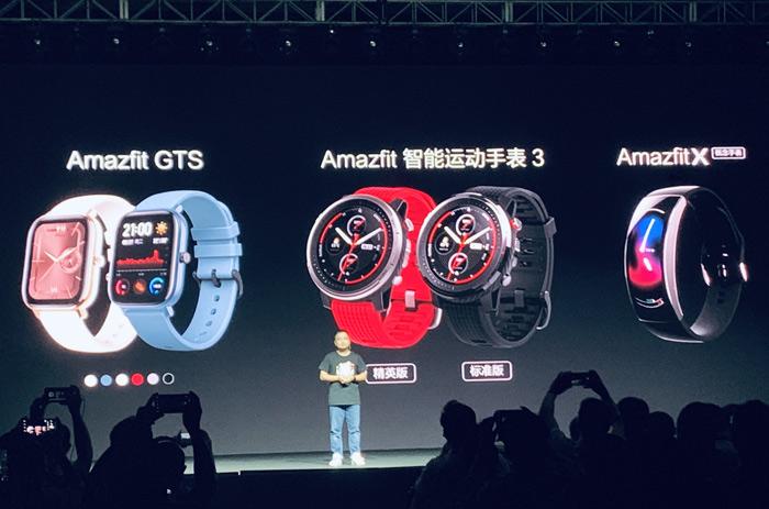 华米发布两款智能手表新品:分别对标苹果和佳明,售899起