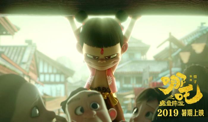 [评论]《哪吒之魔童降世》热映 中国动漫没到骄傲的时候