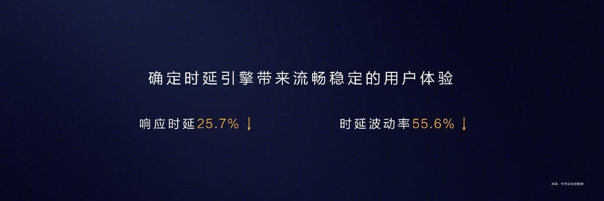 release-hongmeng-os-17
