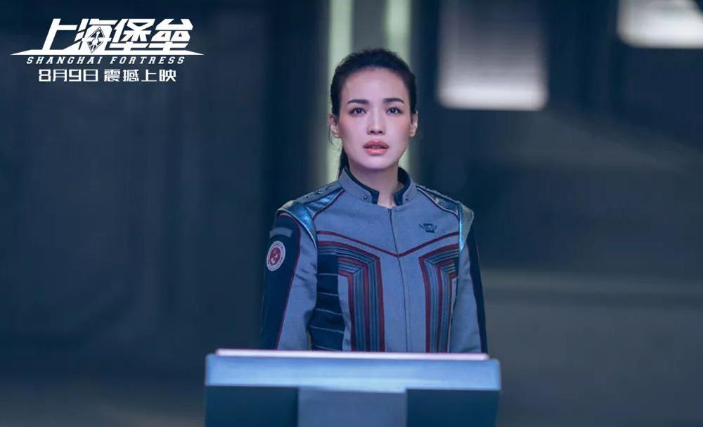 科幻电影《上海堡垒》今日上映:豆瓣评分3.9