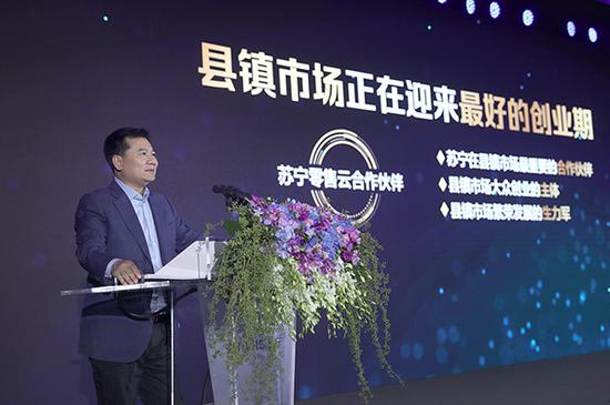 苏宁张近东:不跟我们合作的品牌 我们就取代它