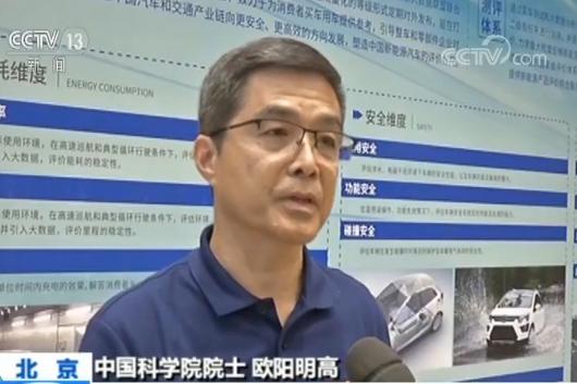 中国新能源汽车评价规程发布 每年将发布两次测评