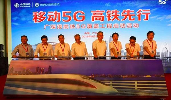 广深港高铁内地段将在2020年春节前实现5G覆盖