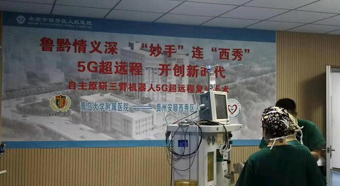 5G-tech-doc-2
