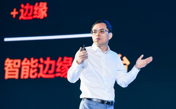 中国电信发布天翼云新战略 启动AI开放等三大平台