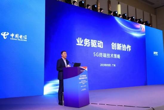 VoLTE成为中国电信5G语音方案:新机型必须支持 存量终端默认开启
