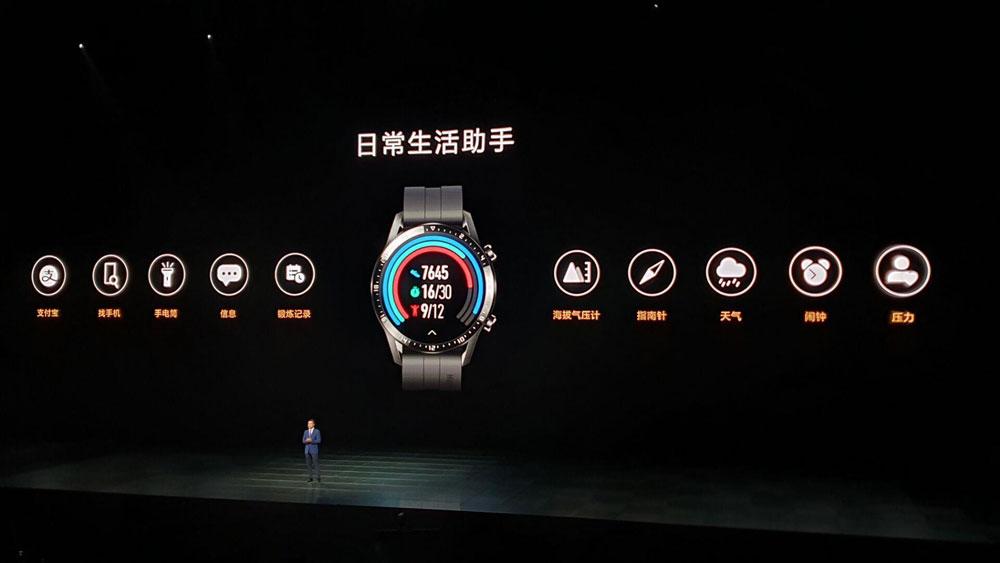 Watch-GT2-15