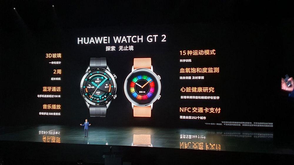Watch-GT2-17