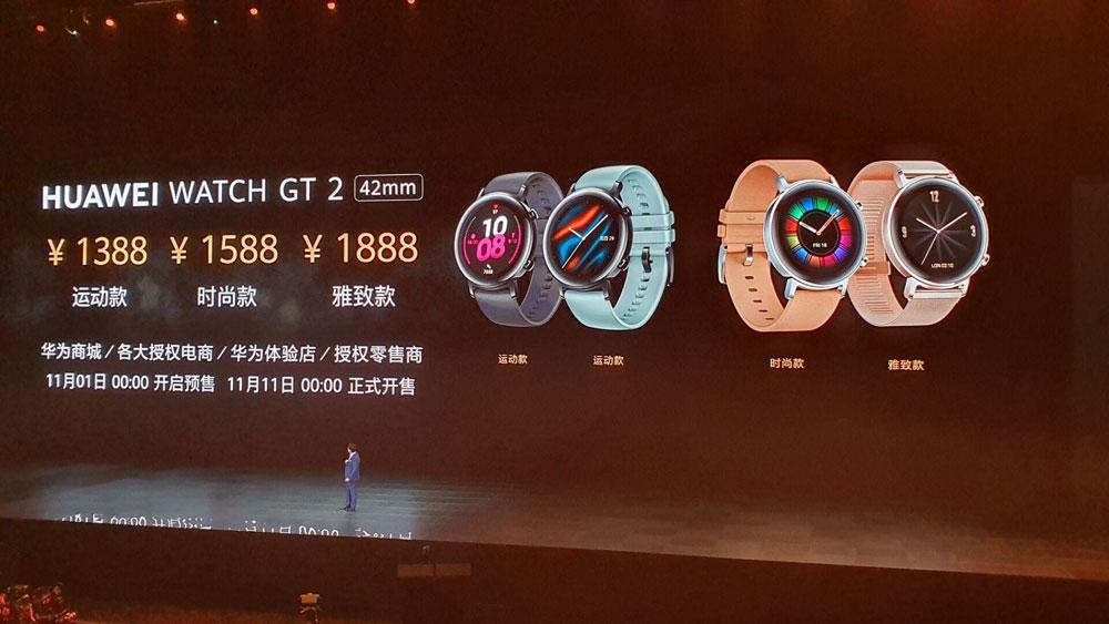 Watch-GT2-2