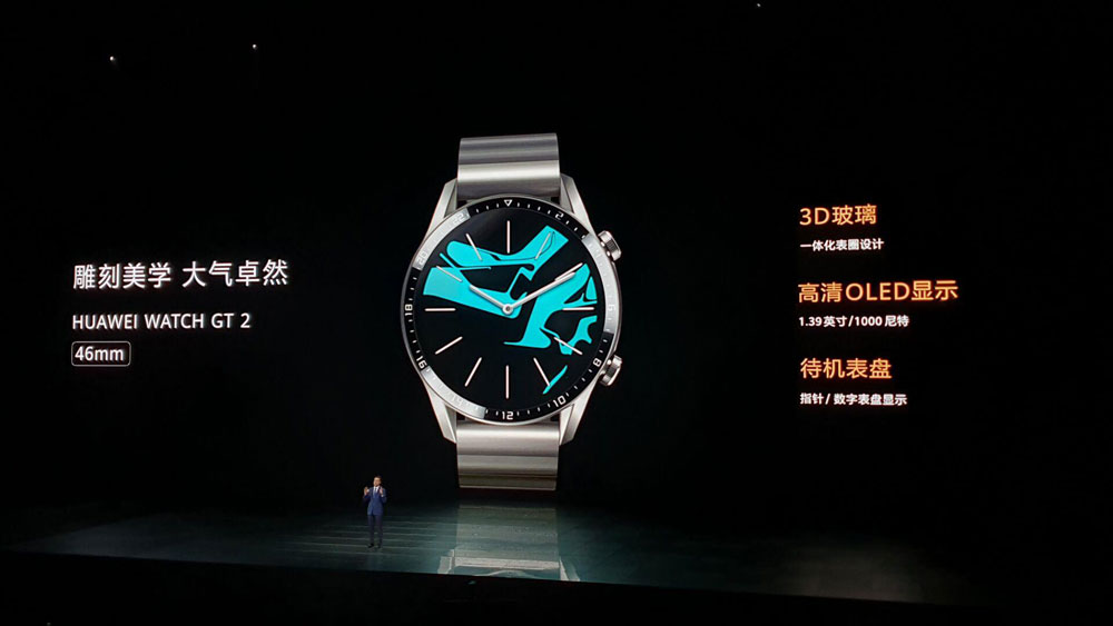 Watch-GT2-5