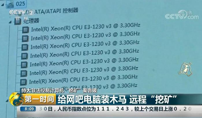 cctv-2-cj-2