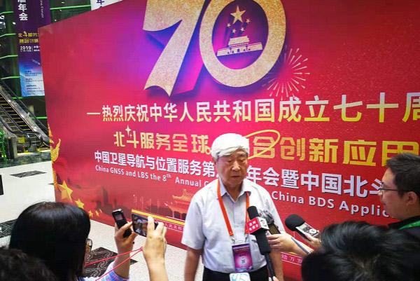 戚发轫院士:中国可重复使用载人飞船正在研制