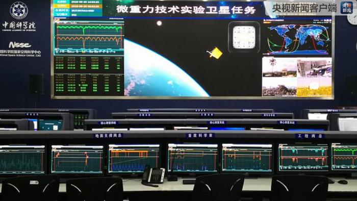 china-tech-2