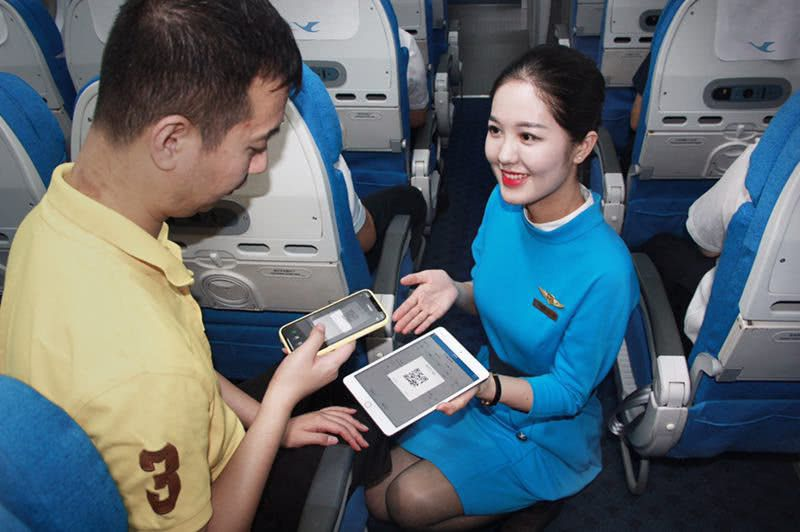 """""""微信支付空中付""""上线 旅客乘厦门航空可连Wi-Fi实时消费"""