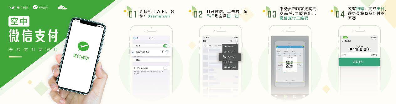 tech yi dong zhi fu 2