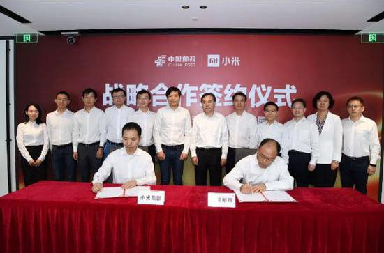 小米与中国邮政达成合作 将在金融、快递等方面合作