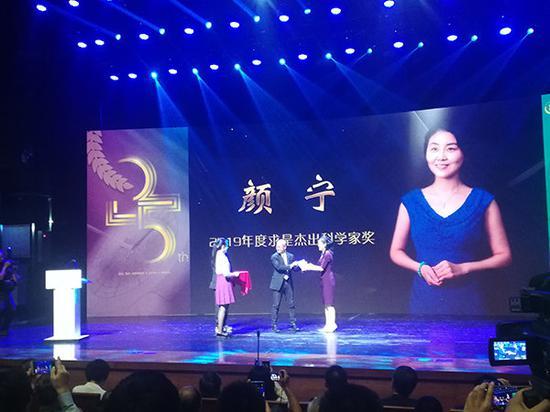 zhong shen cheng jiu jiang tu pian 2