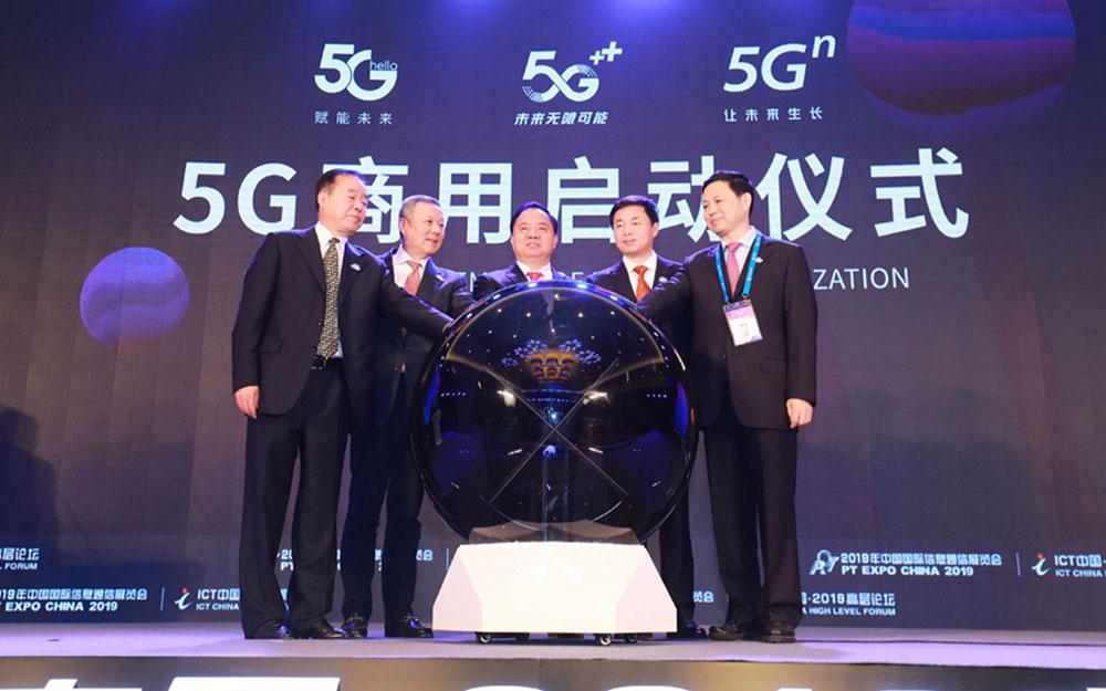 上海开通近1.2万个5G基站 已实现核心城区5G室外覆盖