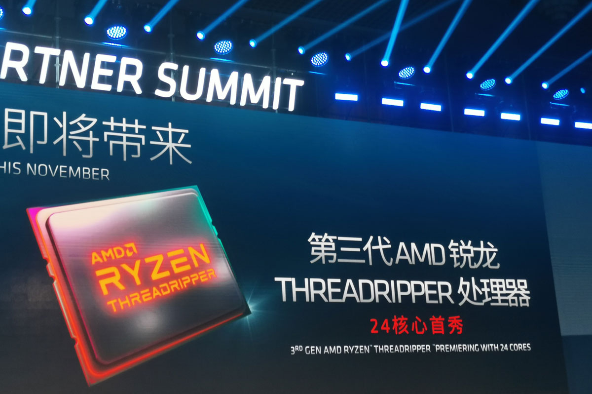 AMD中国首秀24核第三代线程撕裂者处理器:连同锐龙9 3950X于11月上市