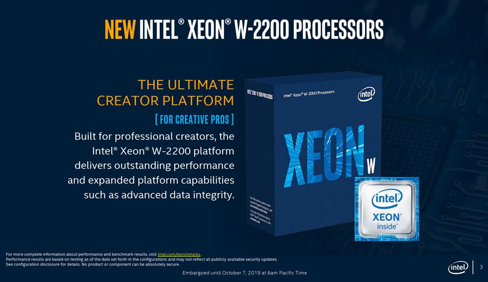 专业人士终极平台!Intel发布工作站至强W-2200系列