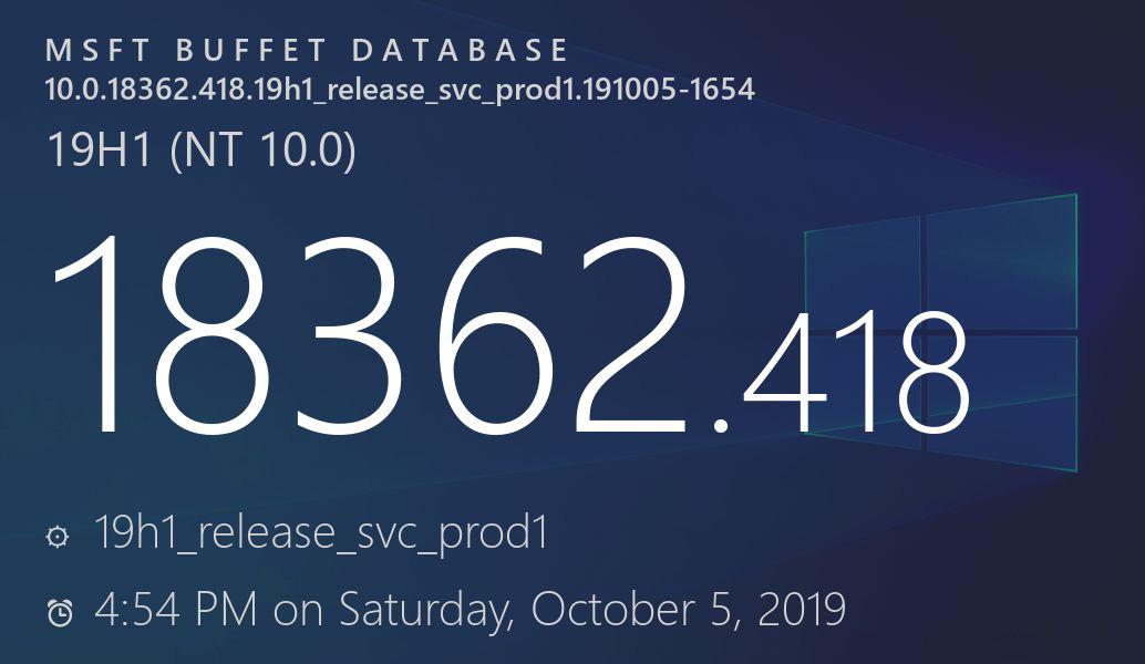 [图]该打补丁了:2019年10月Windows 10累积更新汇总