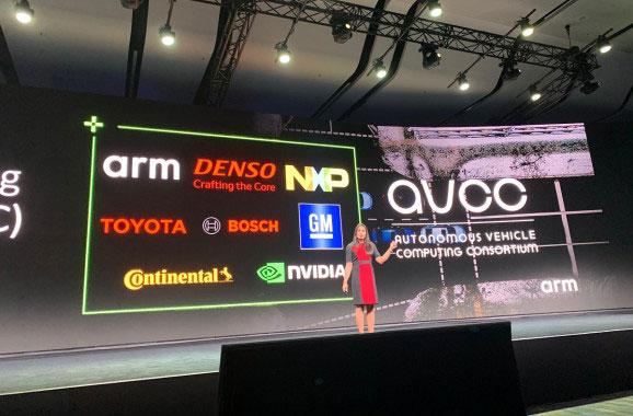 ARM宣布成立自动驾驶汽车计算联盟