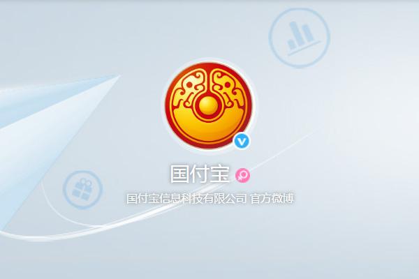 媒体:PayPal进入中国第三方支付市场有多重积极意义