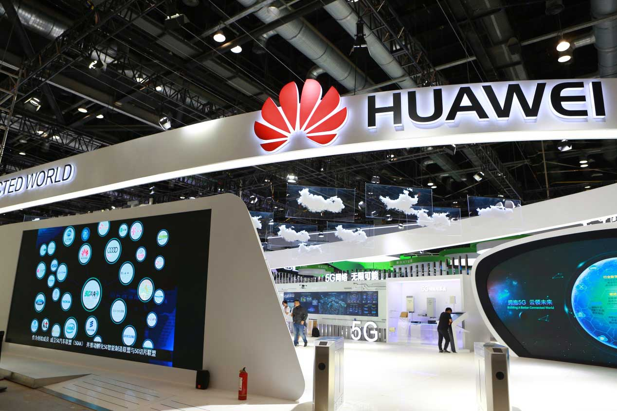 美国公司想用5G技术 华为:正就授权进行初期谈判