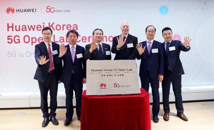 华为评估在韩国建立研发中心 或明年做决定