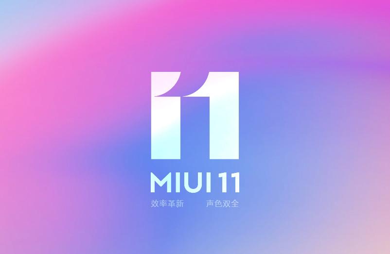 MIUI 11稳定版发布!这7项升级好评:必升