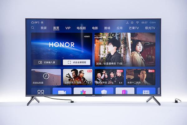 最后3天 荣耀智慧屏旧电视回收额外补贴400元