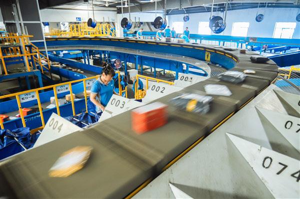 国家邮政局:今年双11期间行业业务总量将再创新高
