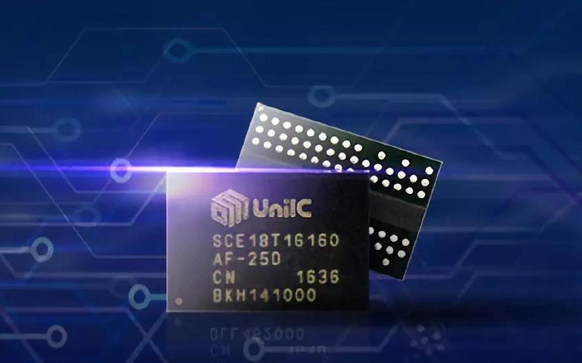 紫光国微否认整合长江存储计划 也无意进入闪存芯片制造业务