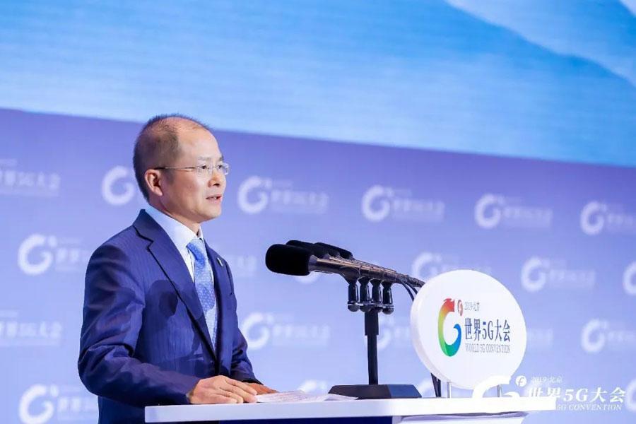 华为轮值董事长徐直军:中国有条件做全球最好的5G