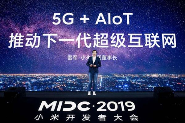 雷军:2020推10款以上5G手机 倡导下代超级互联网