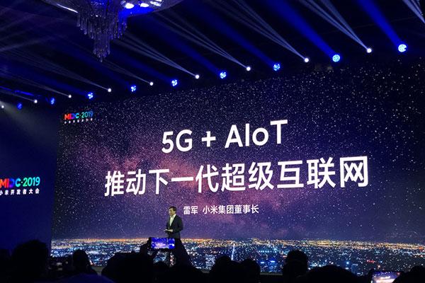 5G+AIoT-2