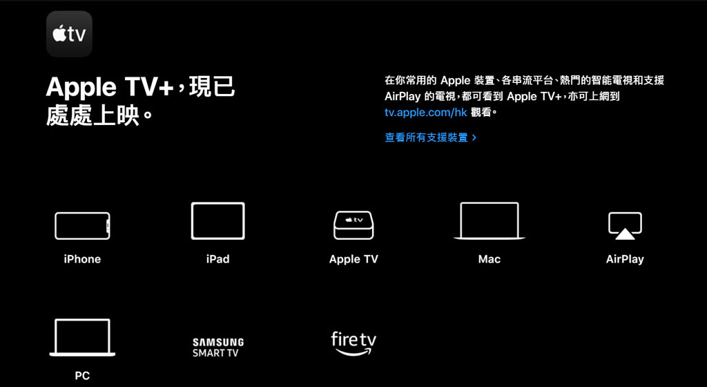 Apple-TV+-tu-3