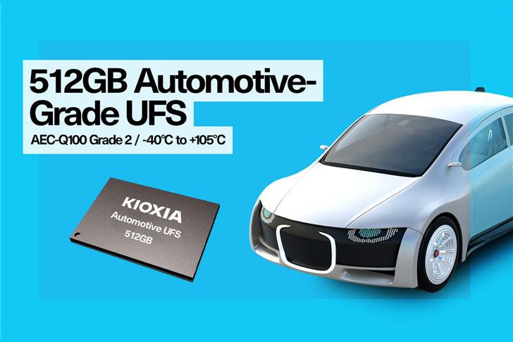 Kioxia扩展车载eUSF存储产品线:最高512GB 可应对极端工况