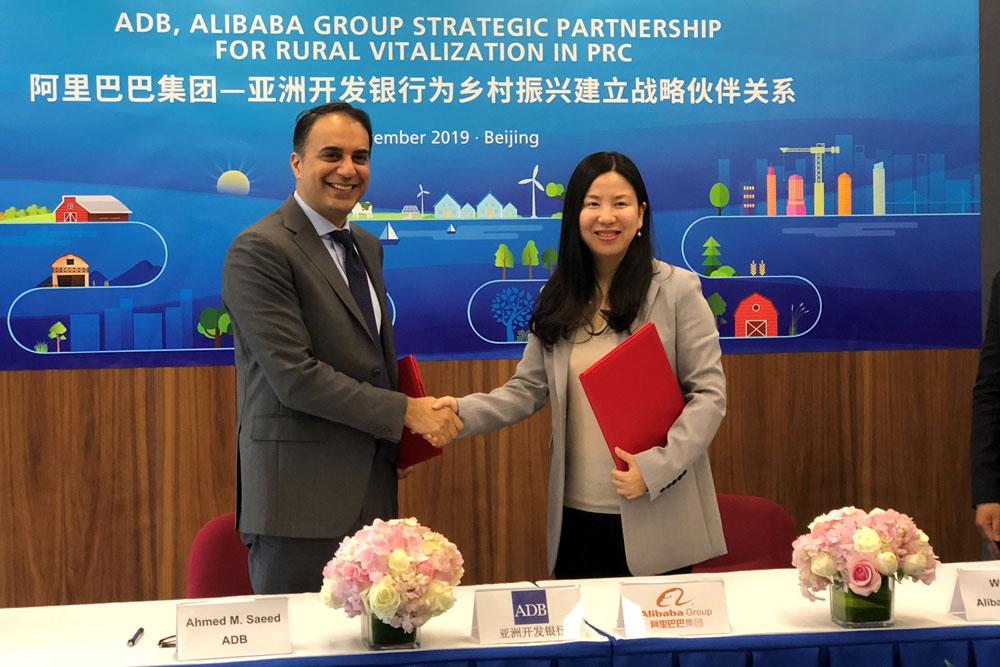 阿里巴巴携手亚洲开发银行 布局共建数字农业