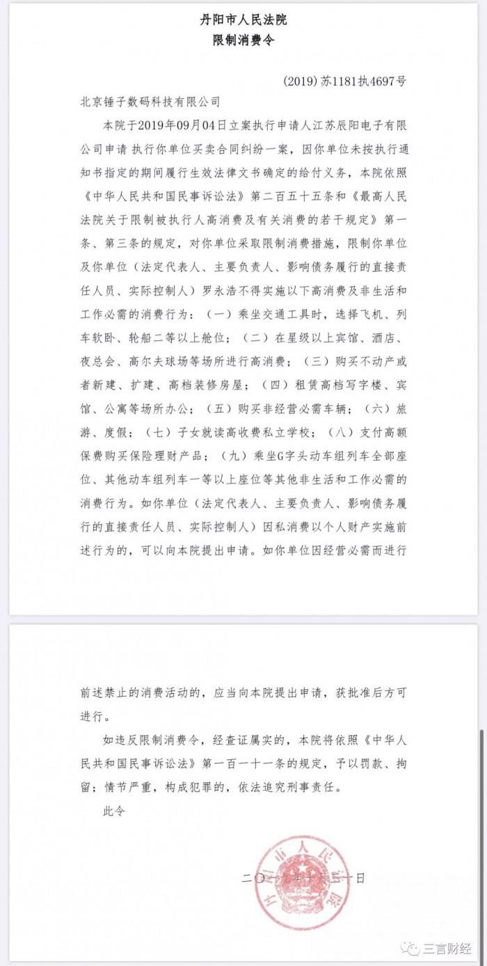 fa-yuan-nei-rong