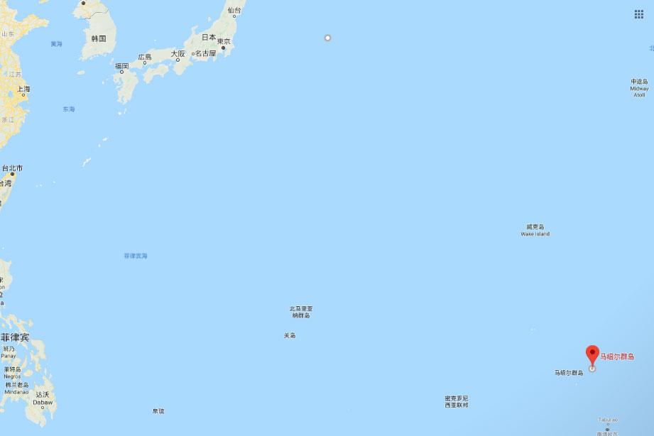 """若全球持续变暖 太平洋的一座""""核弹坟墓""""随时可能泄露"""