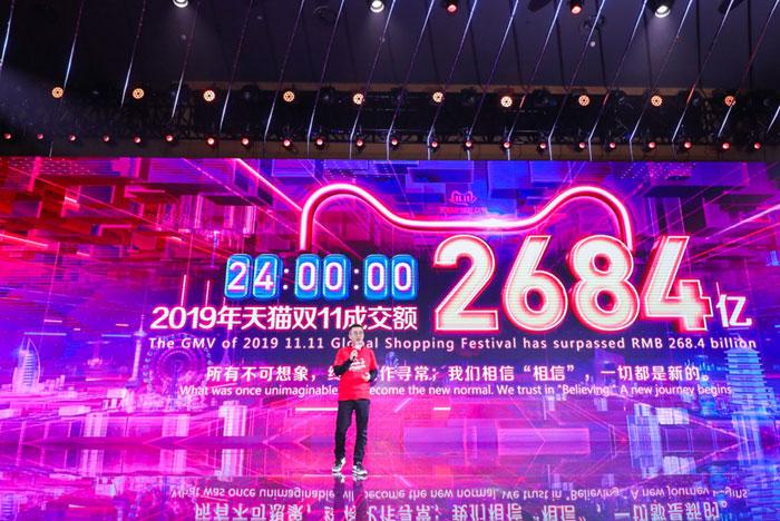 """新华社财经观察:中国的""""双十一"""" 世界的""""分红季"""""""