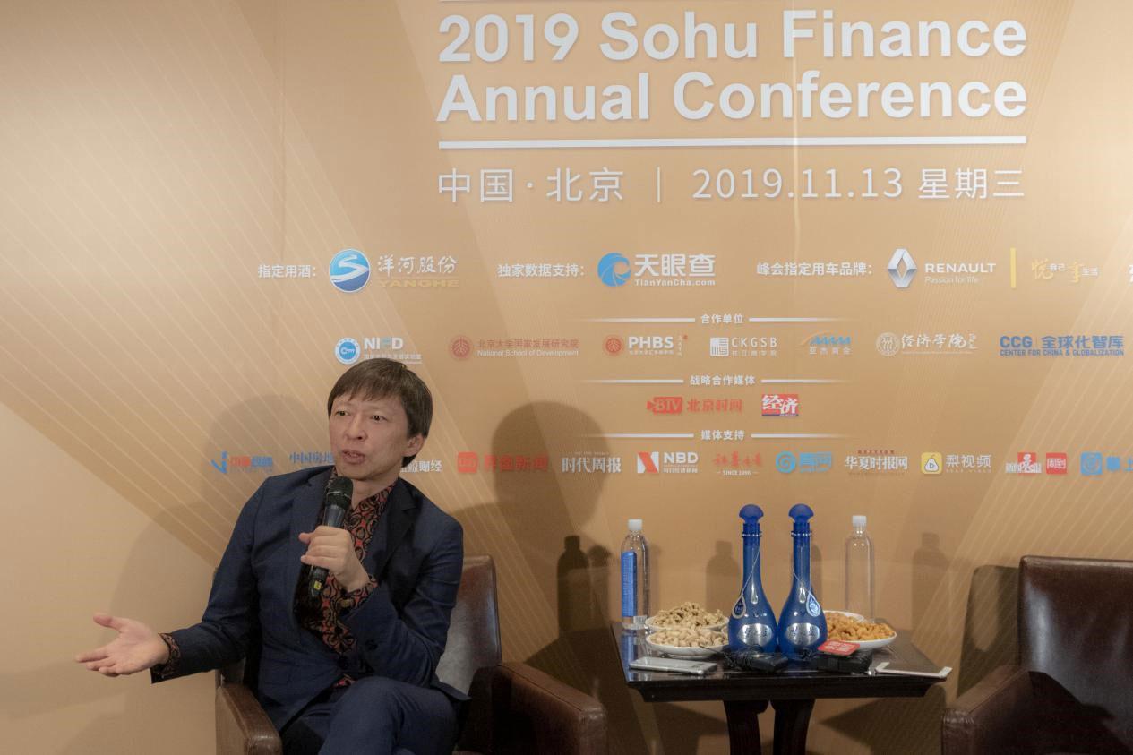 张朝阳:搜狐要重新崛起 在资讯、社交等方面继续深耕